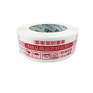 """(הערה חבילת 2 גודל אדום 10000 ס""""מ 4.5cm * *) הקלטת איטום"""