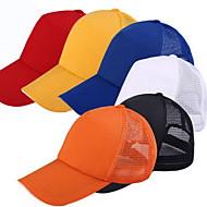 帽子 キャップ 高通気性 快適 のために 野球