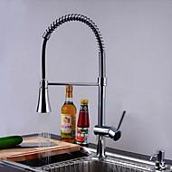 Σύγχρονη Brass One Hole Ενιαία Χειριστείτε Άνοιξη Βρύση κουζίνας