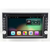 Bonroad  6.2inch Android 6.0 RAM 1G ROM16G 800*480 WIFI 4G Driving record  capacitance screen HD support universal access radio navigation car Bluetoo