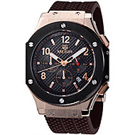 MEGIR Men's Sport Watch Military Watch Fashion Watch Wrist watch Quartz Genuine Leather Band Vintage Casual Luxury Multi-Colored