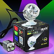 수족관 LED조명 블루 옐로우 변화 레드 화이트 그린 에너지 절약 LED 램프 220V