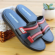 Traditional Slide Slippers Men's Slippers