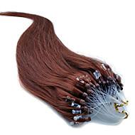 Бразильские расширения микро волосы кольца петли мягкие и гладкие бразильские виргинские волосы прямые микро расширения кольца 40-50г /
