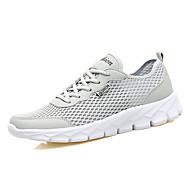Damen-Sneaker-Outddor Lässig Sportlich-Tüll-Flacher Absatz-Komfort Leuchtende Sohlen paar Schuhe