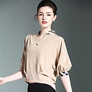 1/2 ærmelængde Høj krave Damer Hvid Sort Brun Ensfarvet Forår Sommer Sødt I-byen-tøj Skjorte,Polyester