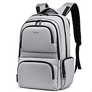 tigernu laptop batoh vodotěsný 17 palců volný školní tašky pánské batoh školní aktovky pro teenagery