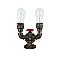 qsgd AC220V-240V 8W E27 LED luce Swall condotto appliques lampada da parete in ferro da parete muto lampada spada laser nero sul muro