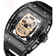 Skull Sport Watch Military Watch Cool Skeleton Watch Fashion Watch Wrist watch Clock Bracelet Watch Unique Creative Watch Casual