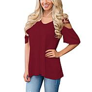 Feminino Camiseta Para Noite Casual Férias Sensual Simples Moda de Rua Primavera Verão,Sólido Poliéster Decote Redondo Manga Curta Média