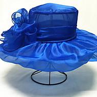 Women's Handmade  Fashion Summer Or Spring Simple Sun Heart Print Sun Hats Baseball Caps