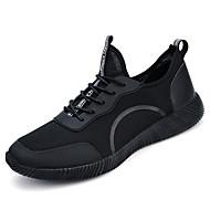 Unisex Flate sko Lette såler Tyll Sommer Avslappet Gange Lette såler Svart Mørkeblå 5 - 7 cm