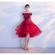 rochie de mireasa printesa off-the-umăr asimetrice tul cocktail rochie cu aplicatii