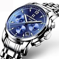 Herrn Sportuhr Kleideruhr Modeuhr Einzigartige kreative Uhr Armbanduhren für den Alltag Chinesisch Quartz Kalender Wasserdicht Edelstahl