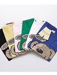 Cute Bear Lover Short Sleeve T-shirt