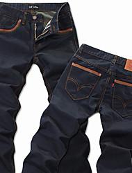 Dark Blue Men's Casual Jeans