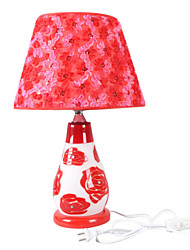 MAISHANG® Modern Table Light with 1 Light Red Floral Patterned