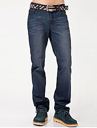 homem refinado casuais jeans