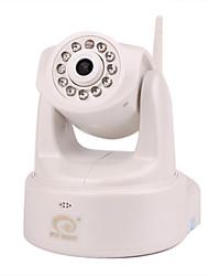Mégapixels Caméra IP Intérieure