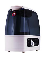Yadu-Big Water Tank Ultrasonic Humidifier(YC-D209,5L)