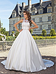Lanting Bride Ball Gown Petite / Plus Sizes Wedding Dress-Chapel Train Jewel Satin / Tulle