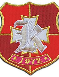 School Badge Inspired by Clannad Hikarizaka Private High School Grade 2
