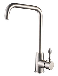 Centerset Brushed Finish Stainless Steel Contemporary Style Kitchen Faucet
