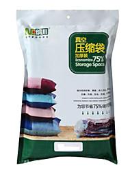 High Quality Vacuum Compressed Bag (50*70, 1PCS)