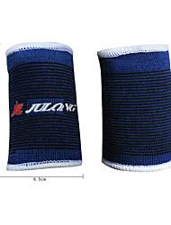 Wadenband Sport unterstützen Einfaches An- und Ausziehen / Schützend / MuskelunterstützungYoga / Skifahren / Basketball / Boxsport /