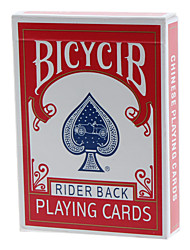 Bicycle Rider Back Magic Poker Cards
