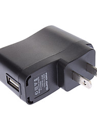 Power Supply Adapter for US