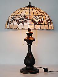 40W Vintage Luxury Table Lamp With Treasure Flower Design-Peacock Pole