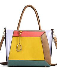CANIFIER контрастного цвета через плечо / сумка (желтый)