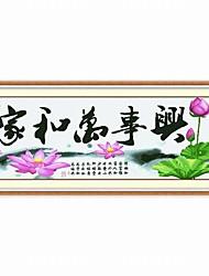 tamaño paño puntada bordado loto 11CT / pulgada Meian bricolaje algodón inacabada de la armonía familiar: 159 * 64cm