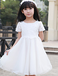 A-line/Princess Knee-length Flower Girl Dress - Tulle Short Sleeve