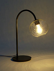 Modern Minimalist Table Light With Globe Shade