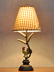 Creative Cock Table Lamp