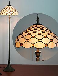 Grid Pattern Floor Lamp, 2 Light, Tiffany Resin Glass Painting Process