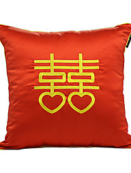 Traditional Oriental Text Brocade Decorative Pillow Cover