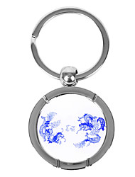 Personalized Round Blue-and-white Porcelain Style Keychain - Double Dragon