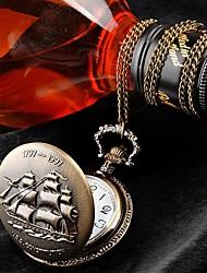 Женщины Парусник Стиль металла кварцевые карманные часы ожерелье