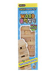 51pcs Mini Wooden Building Block