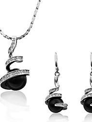 Women's Fashion 18K Platinum Black Pearl (Necklace&Earrings) Jewelry Sets