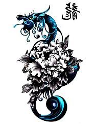 5 Pcs Dragon Vs Peony Waterproof Temporary Tattoo(10.5cm*20.5cm)HM332