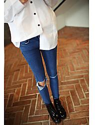 [Qnigirls] Donna Ripped Jeans skinny