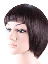 Capless Short Bob High Quality Human Hair Dark Brown Straight Hair Wig