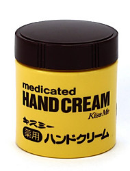 Kiss Me  Medicated Hand Cream 75g