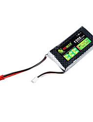 LION Power 7.4V 1200MAH 2S 25C Li-Po Battery(JST Plug)