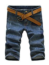 Corea Del Hombre De Jeans con estilo recortadas