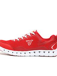 Uomo Yeli coreano Luce traspirante Sneaker (Red)